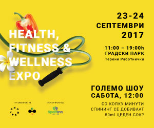 Тримекс на Health, Fitness & Wellness Expo 2017