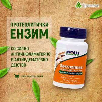 Нов производ во асортиманот – Serrazimes